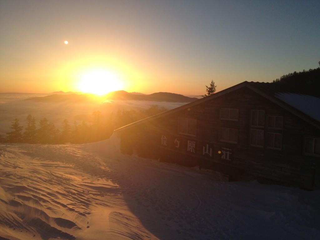 位ヶ原山荘と日の出