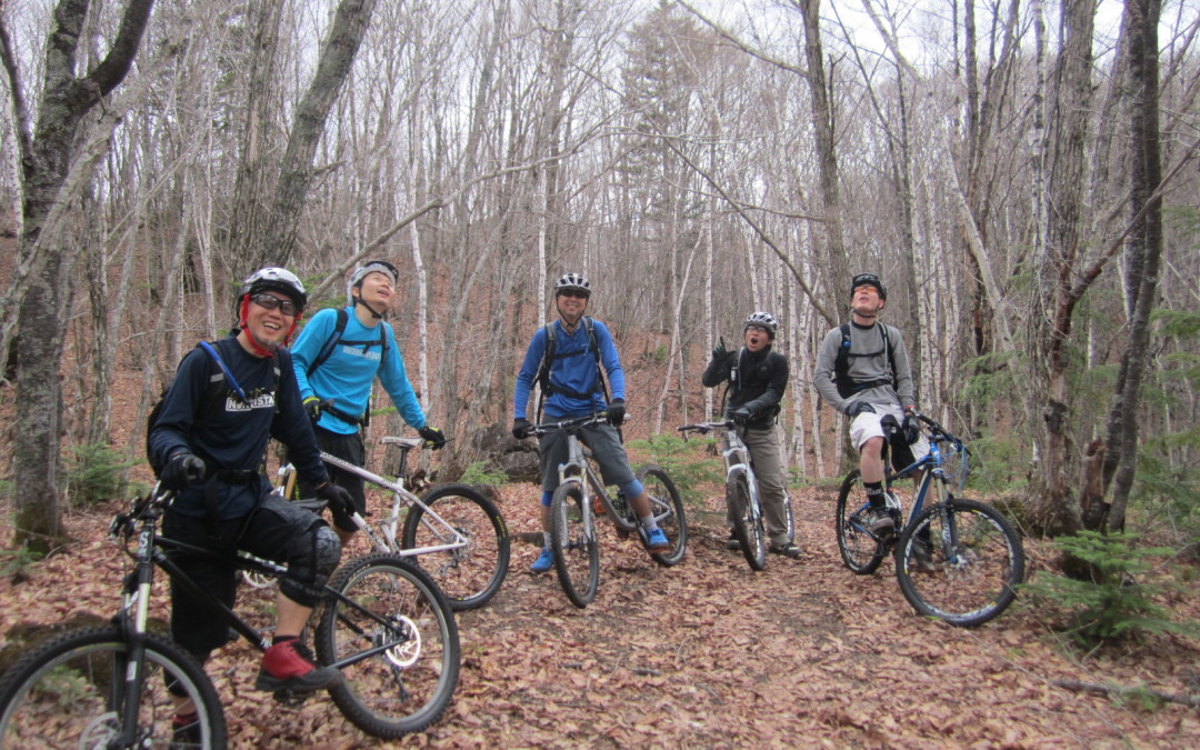 MTB Tour Started