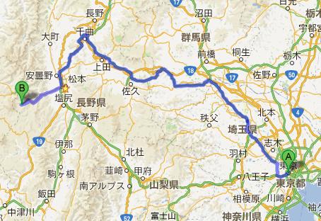 東京方面からお越しのみなさまへ